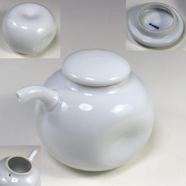 白山陶器ティーポット急須