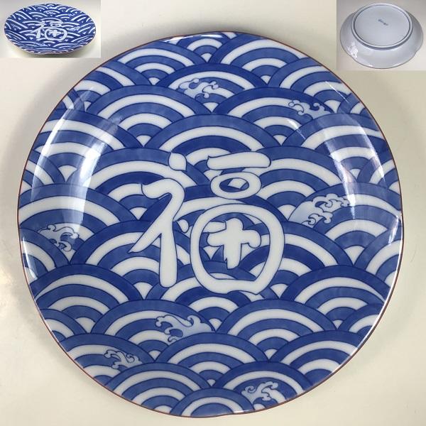深川製磁福青海波四方割六寸半皿