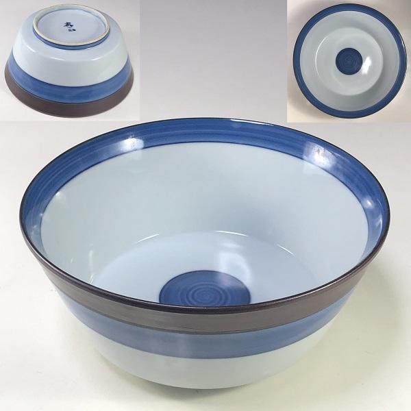 寿山五寸鉢W7499