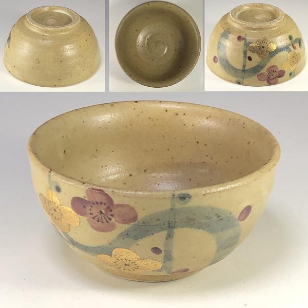 桂山窯金梅図飯茶碗
