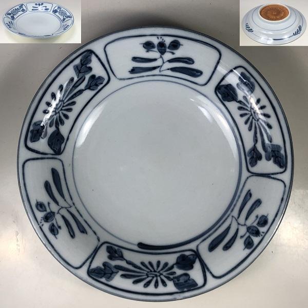 六寸半皿W7511