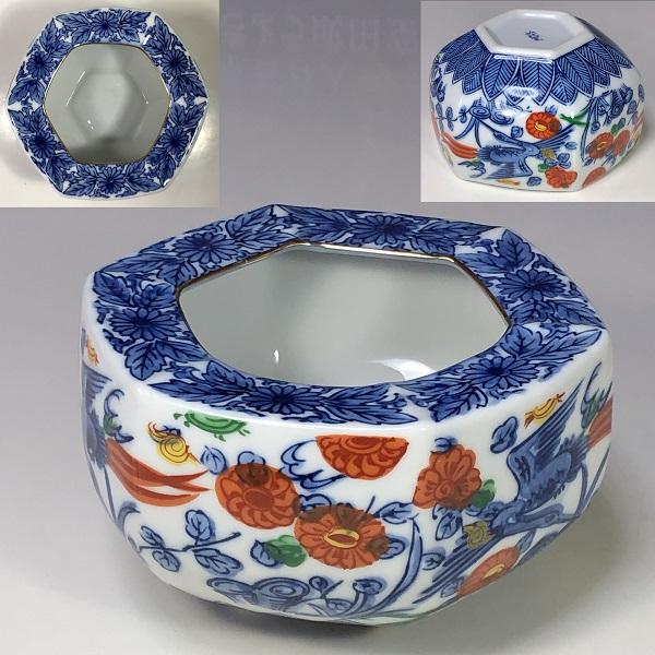 萩窯六角灰皿