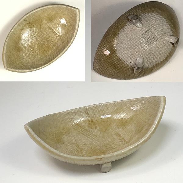 古山黄瀬戸豆鉢