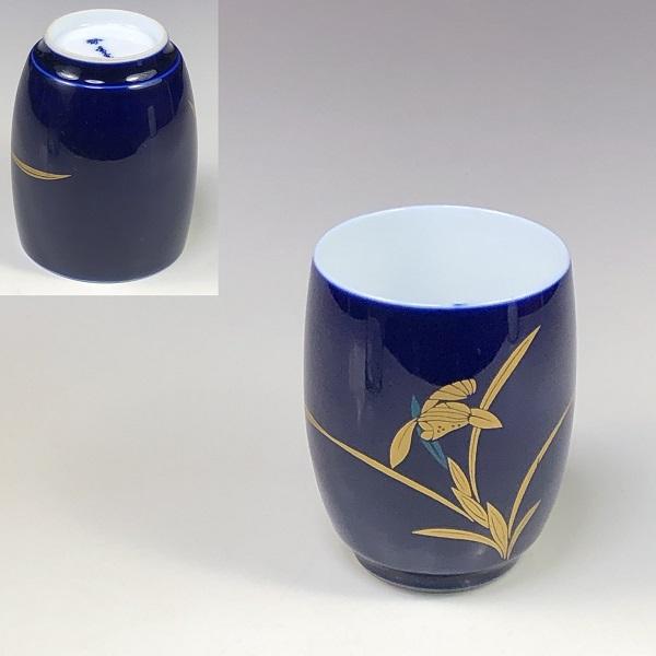 香蘭社瑠璃蘭湯呑W7552