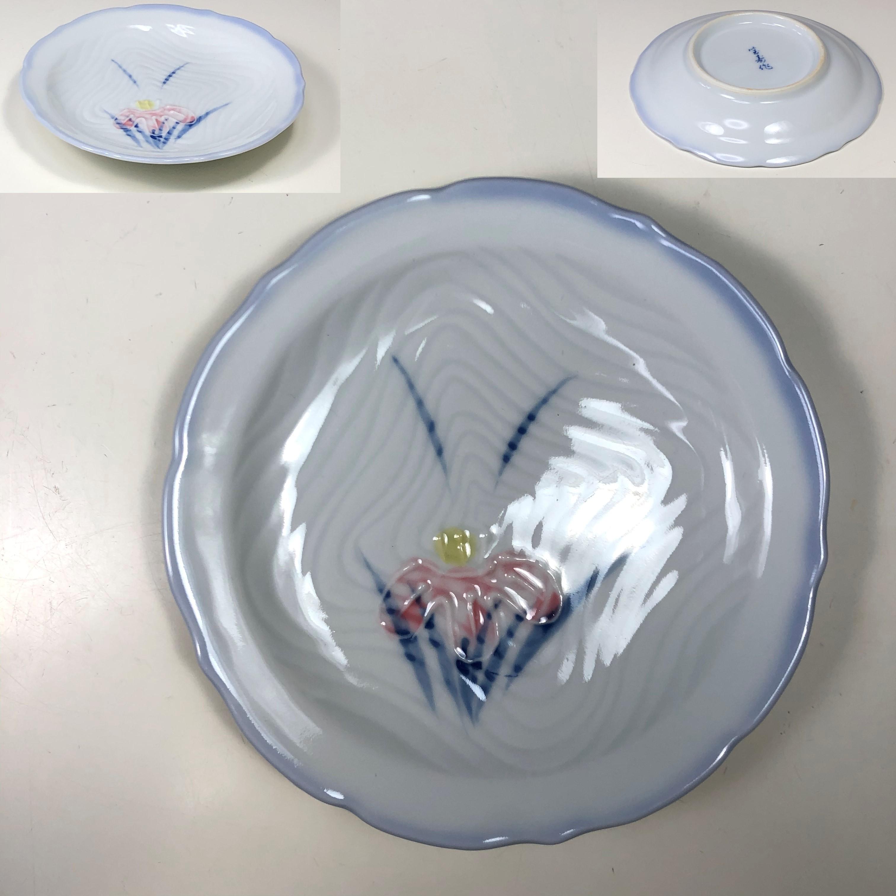 豆皿W7581