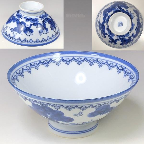 唐子茶碗W7591