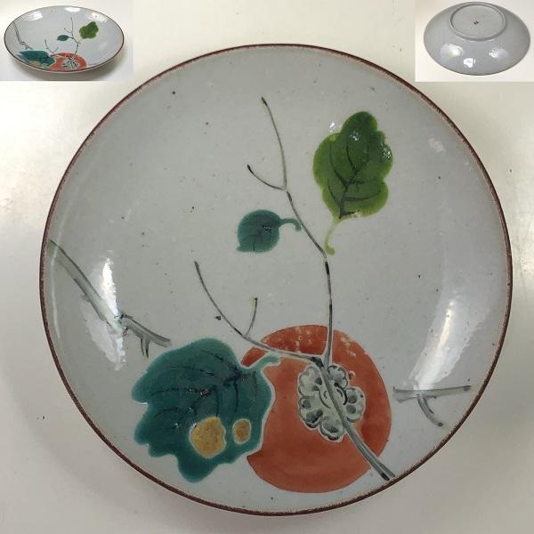 九谷焼柿図五寸皿