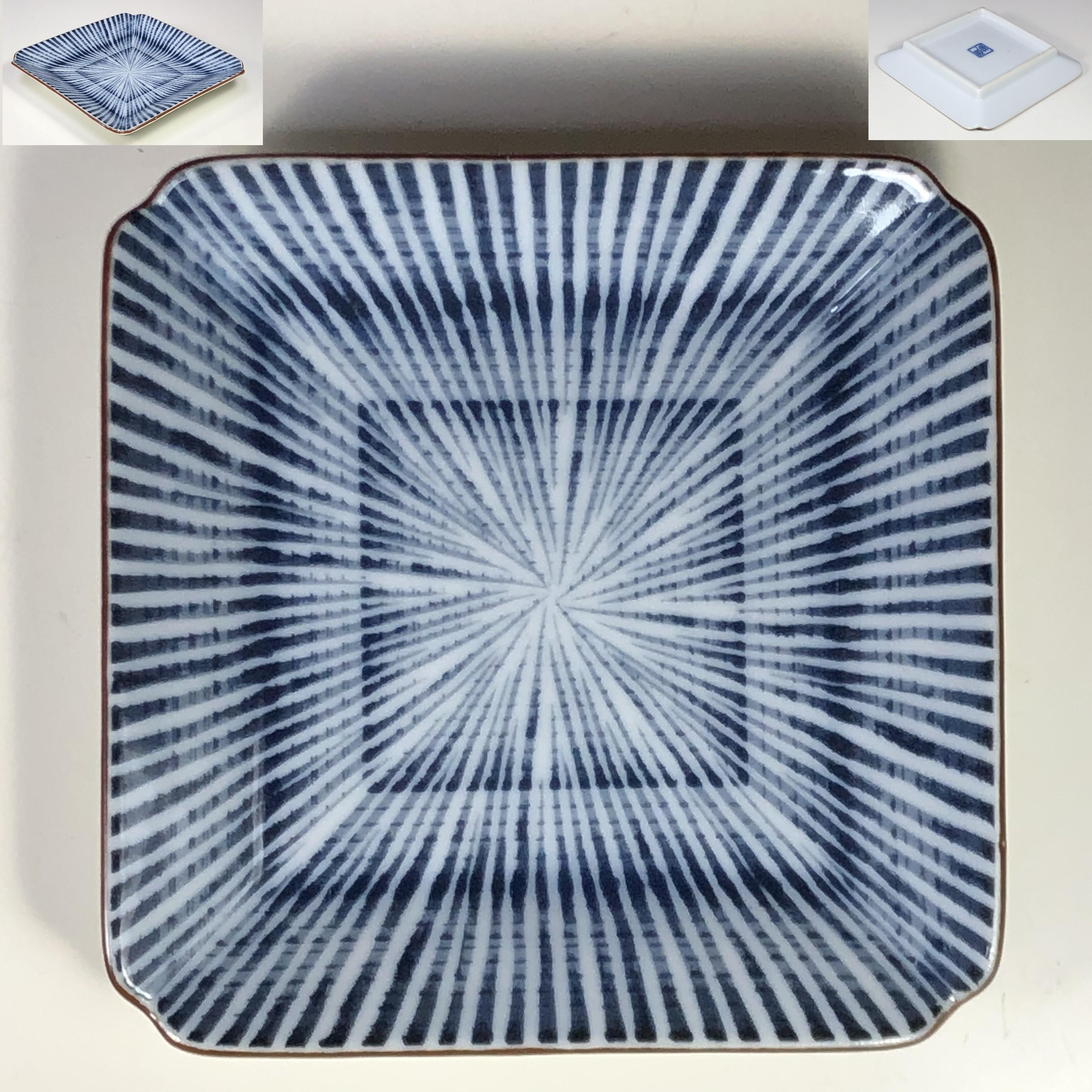 庫山窯豆皿W7606