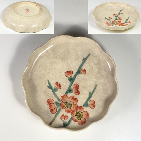 九谷焼梅図豆皿W7505