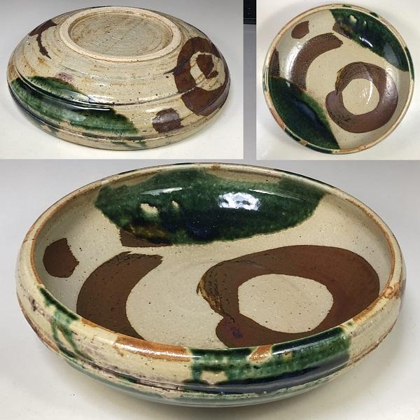 作山窯織部八寸鉢