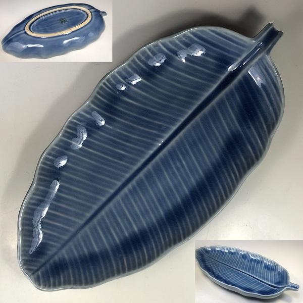 葉型大皿W7681