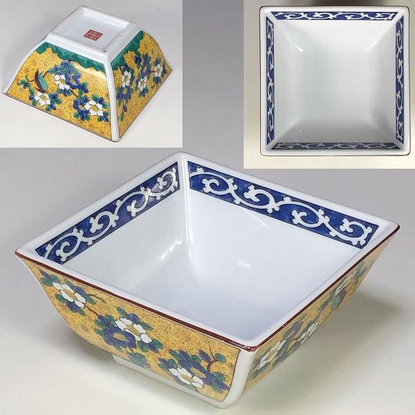 第一陶器吉田屋様式角鉢W7686