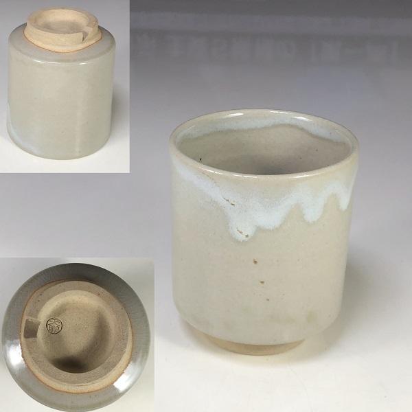 萩焼椿窯天鵬湯呑W7704