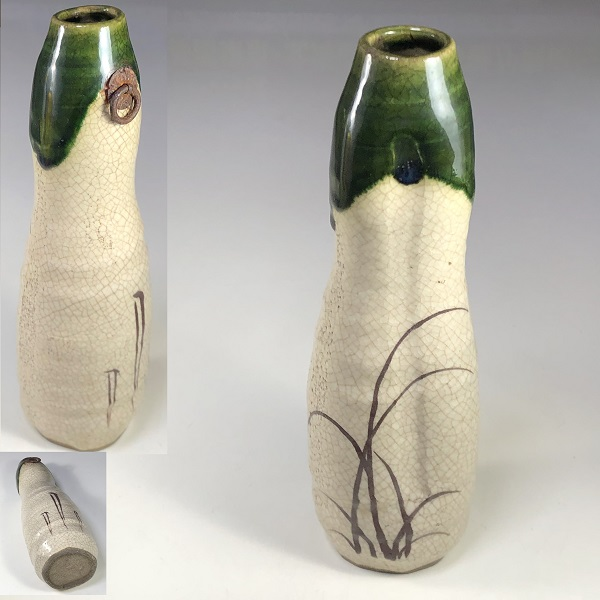 織部壁掛花瓶W7707