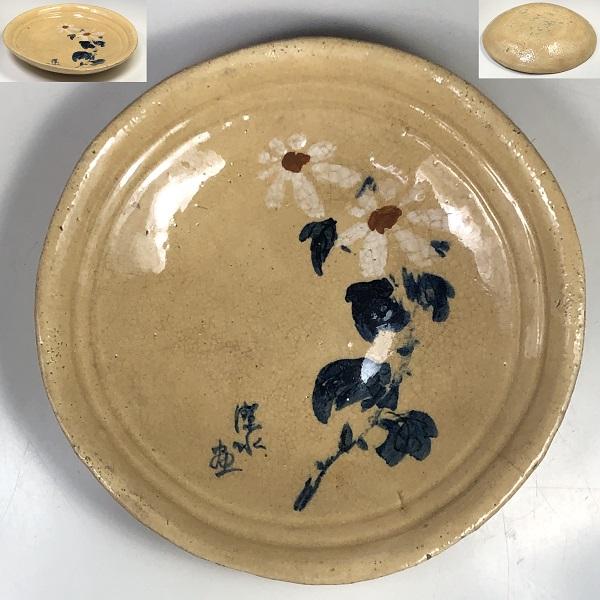 小皿W7732