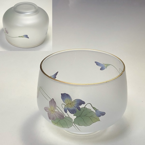 前畑陶器庫山窯冷茶グラス