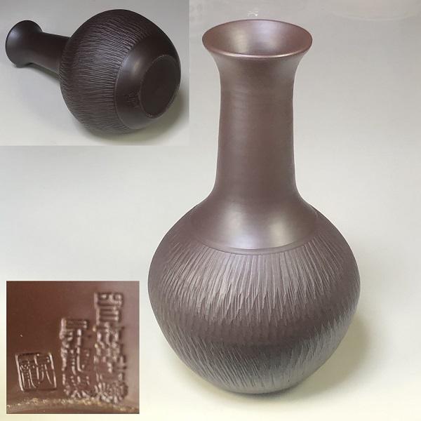萬古焼昇龍窯花瓶