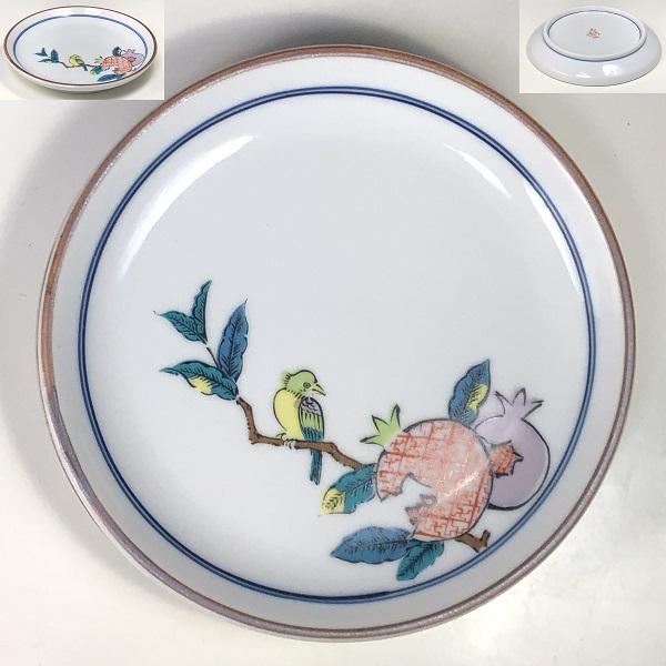九谷焼博山小皿W7770