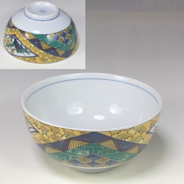 九谷焼飯茶碗W7760