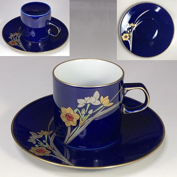 香蘭社瑠璃スイセン碗皿