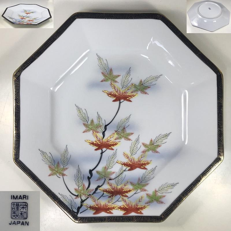 伊万里八角紅葉絵付飾皿