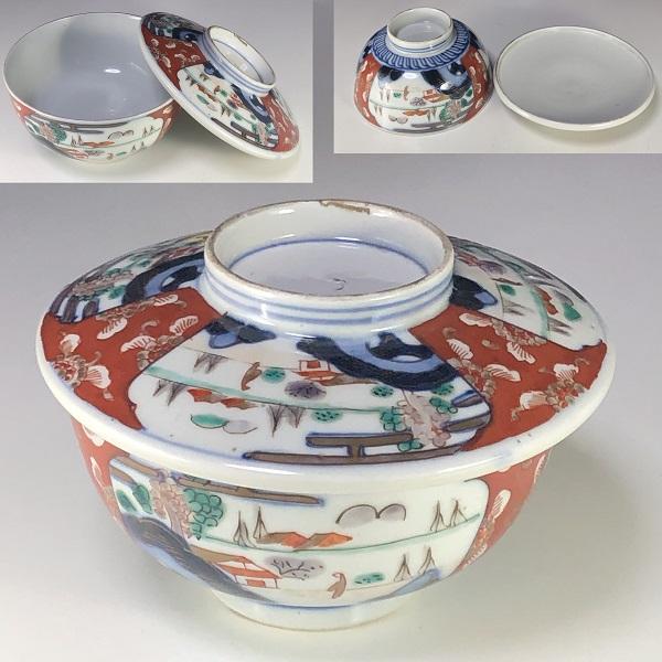 赤絵蓋付茶碗W7790