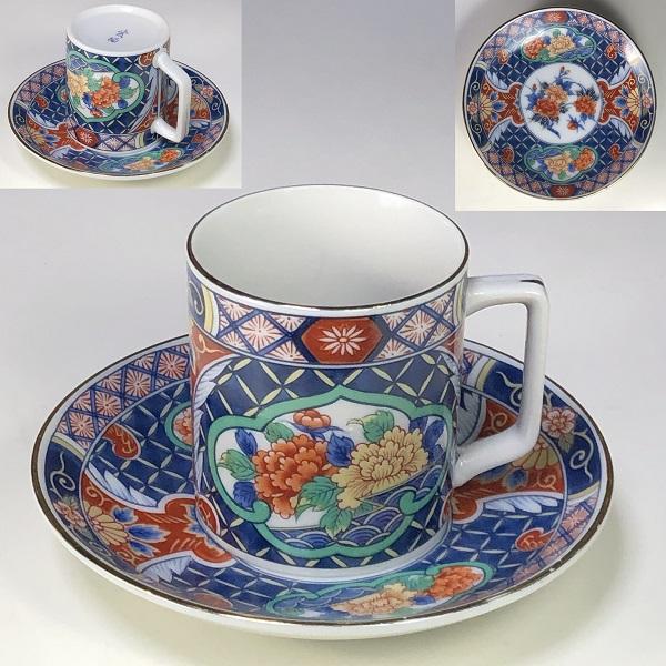 愛陶錦絵碗皿
