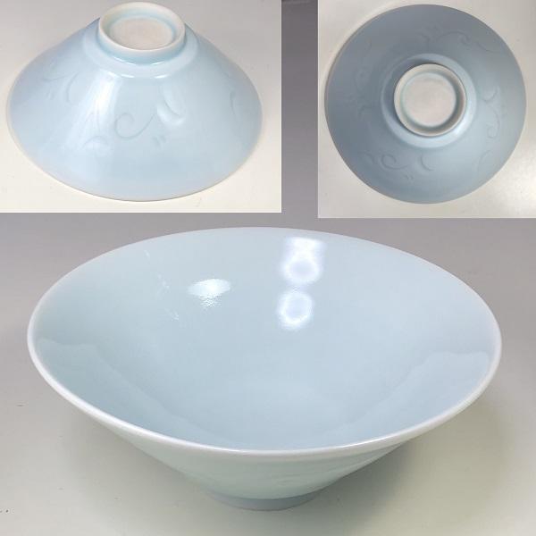 青白磁茶碗W7819