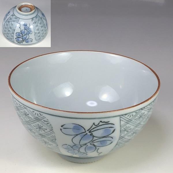 飯茶碗W7825
