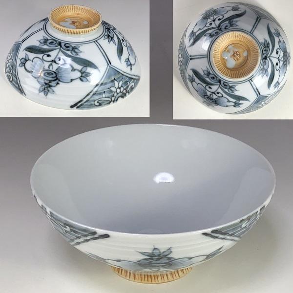 飯茶碗W7850