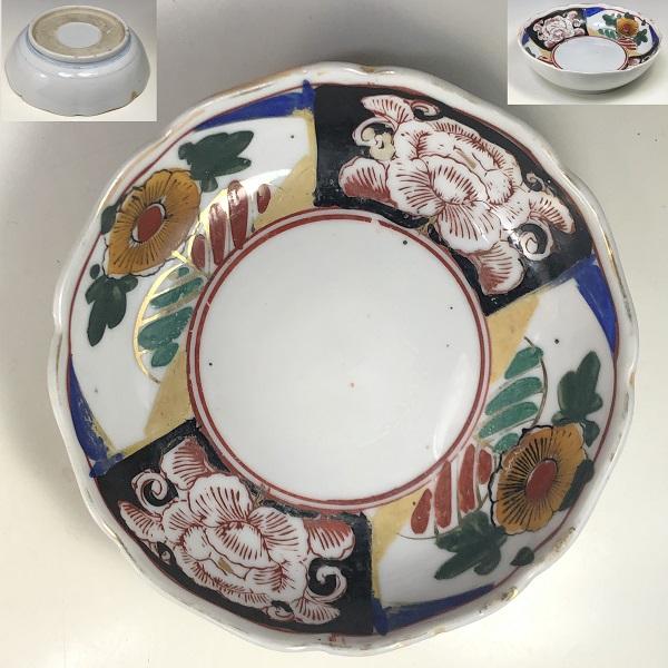 色絵膾皿W7854