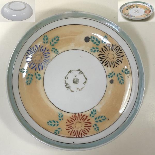 六寸皿W7874