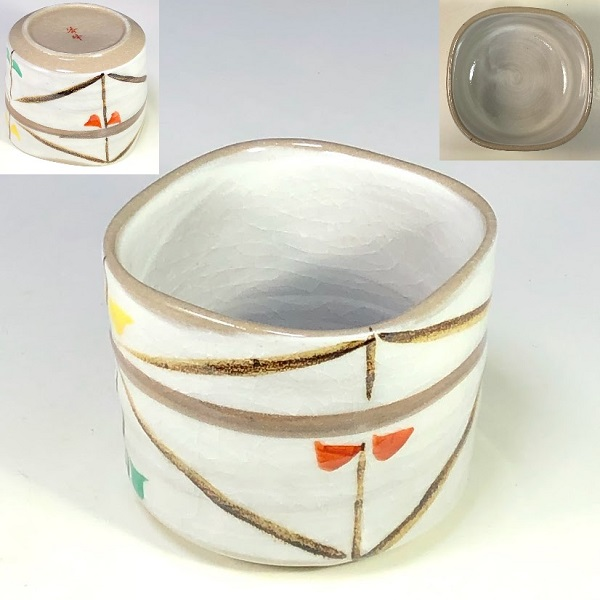 小鉢W7153