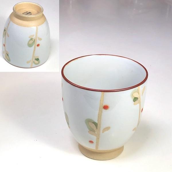 重山陶器湯呑W8154