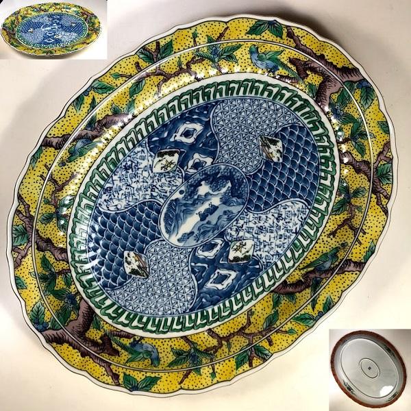 三洋陶器龍峰窯九谷祥瑞楕円大皿
