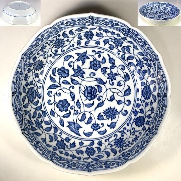 愛陶青花文八寸半大鉢