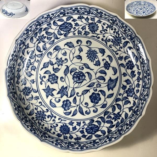 愛陶青花文一尺二寸大鉢