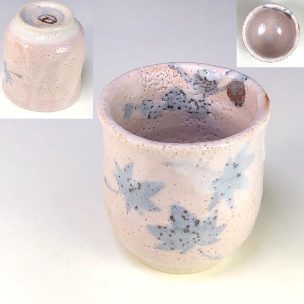 仙太郎窯志野湯呑W8185