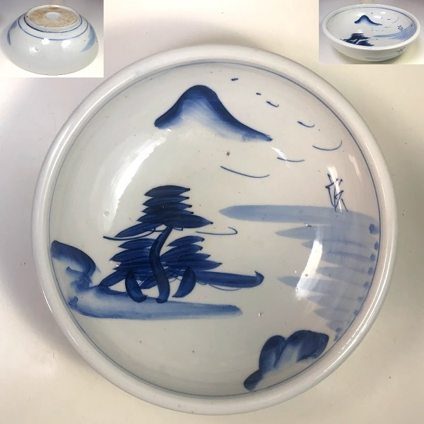 染付散水六寸鉢W8198