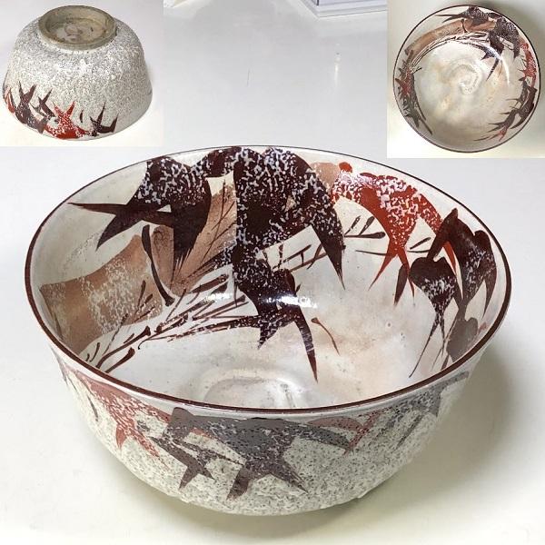 竹柄菓子鉢W8201