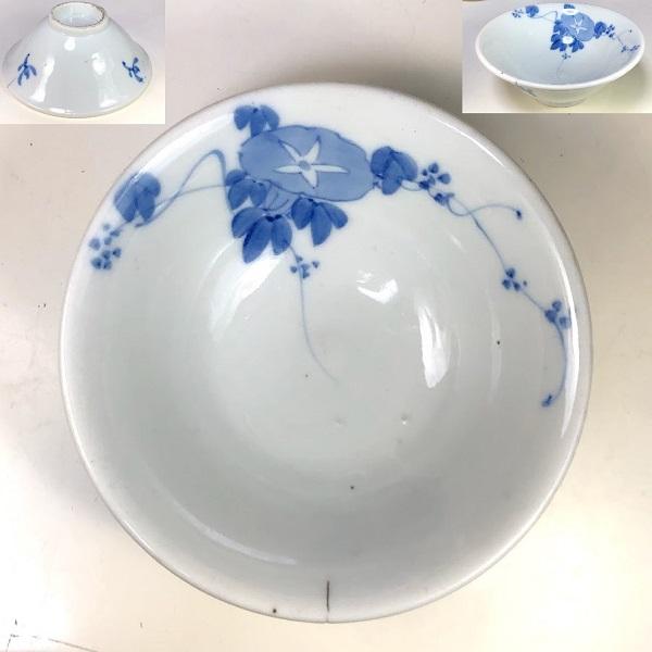 染付朝顔小丼鉢W8209