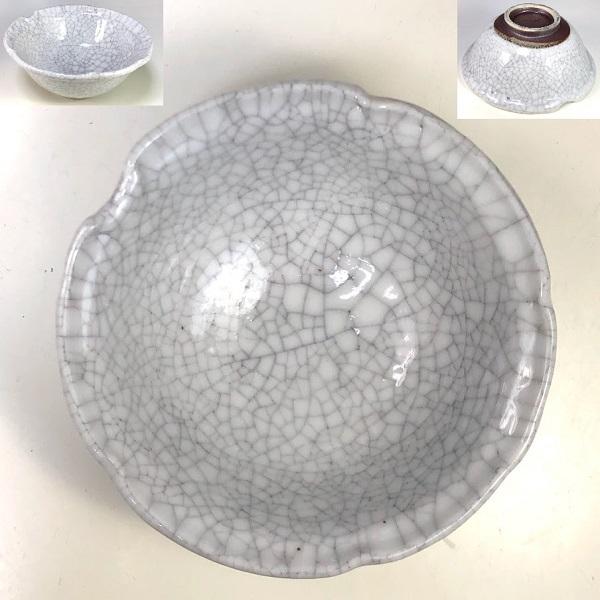 墨貫入小鉢W8206