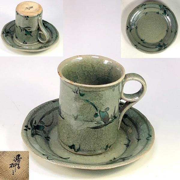 渋草柳三碗皿W8226