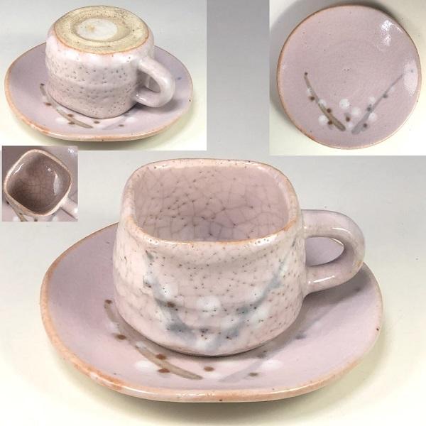 志野梅図碗皿W8251