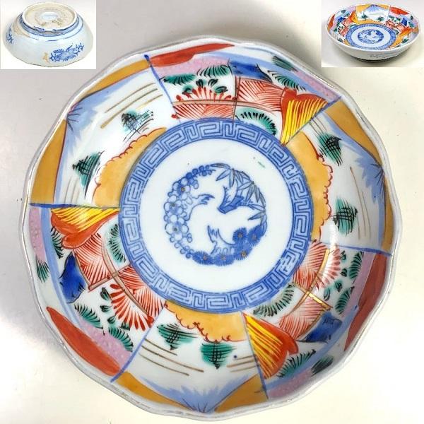 間取色絵膾皿W7261