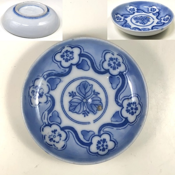 印判手小皿豆皿W8262