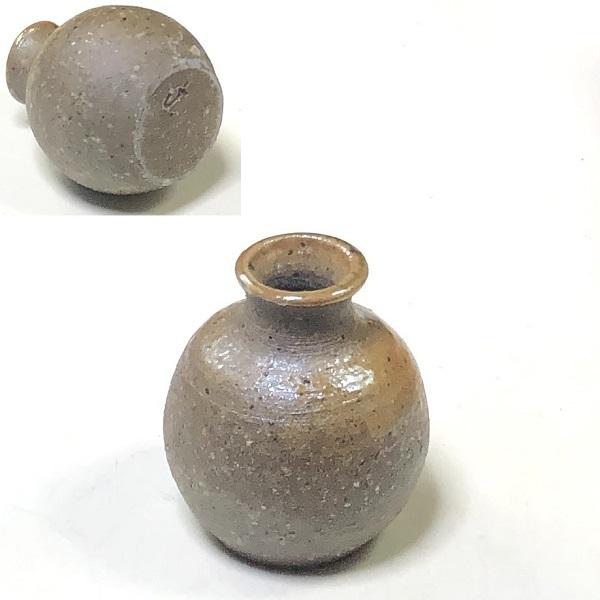 小壷W8268
