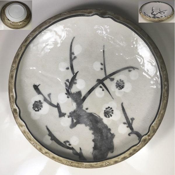 翆泉造志野梅図菓子鉢W7239