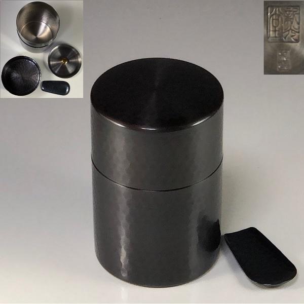 新光堂黒銅仕上茶筒