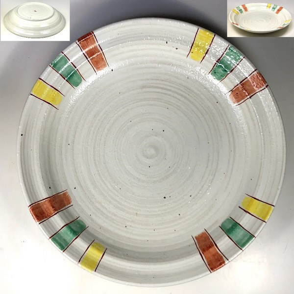 八寸皿W8289